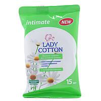 Салфетки влажные Lady Cotton Intimate c ромашкой. Для интимной гигиены 15 шт.