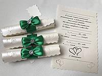 Пригласительные на свадьбу ручной работы Свиток