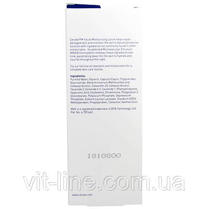 Derma E, Зміцнююча сироватка з добавками DMAE, Альфа-ліпоєва кислота і C-Естер (60 мл, фото 2