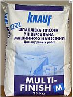 Шпаклевка финишная Кнауф МУЛЬТИ-Финиш 25 кг (KNAUF)