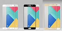 Захисне скло для Samsung Galaxy A7 2017 Duos SM-A720 (3 кольори)