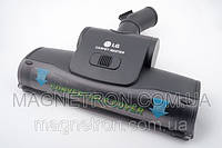 Турбощетка для моющего пылесоса LG AGB31012618 original (код:00572)