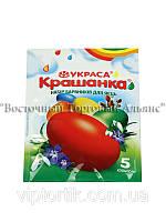 Барвник для яєць - Крашанки - 5 кольорів (5 г)