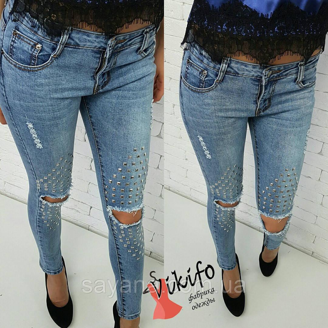 2c03c7f1daee Очень крутые женские джинсы - Оптово-розничный интернет-магазин красивой и  модной одежды