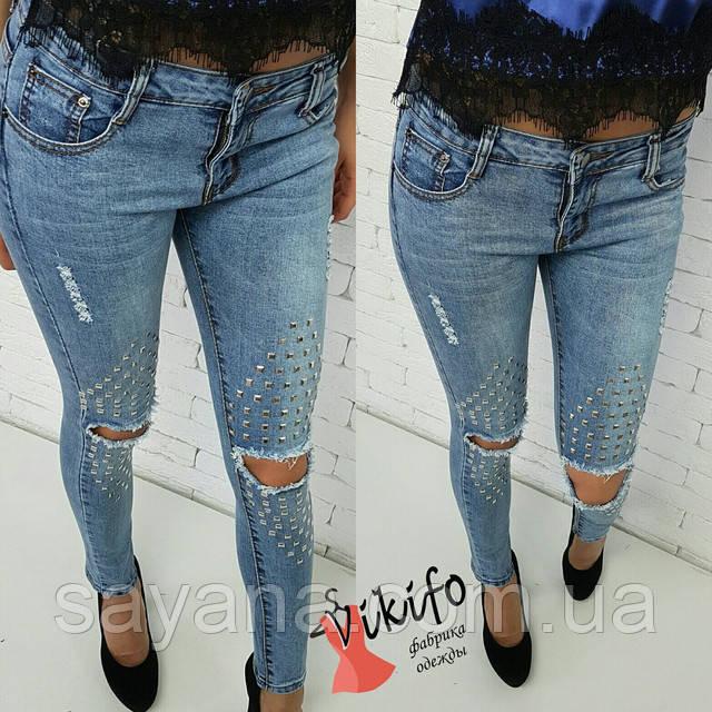 be4ea578d52 Очень крутые женские джинсы купить в Харькове. Сравнить Очень крутые ...