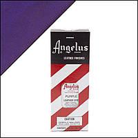 Краска для кожи Angelus Leather Dye Purple (пурпурный)