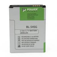 Аккумулятор PowerPlant LG BL-54SG (Optimus G2) DV00DV6238