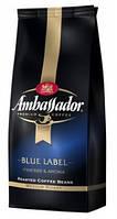 Кофе в зёрнах Ambassador Blue Label Амбассадор Блу Лейбл1000 гр