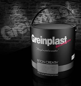 Декоративна штукатурка Greinplast BETON CREATIV