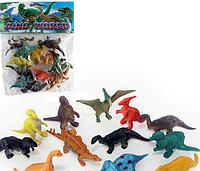 Набор Динозавры (уп. 12шт)