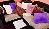 """Наволочки на подушки """"травка"""" 50*50 см длинный ворс, фото 9"""