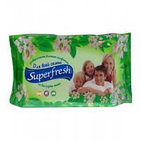 Влажные салфетки Superfresh для всей семьи 60 шт.
