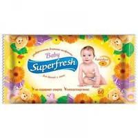 Влажные салфетки SuperFresh для детей и мам 60 шт.