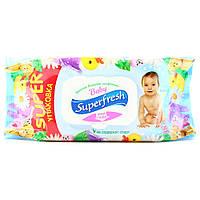 Влажные салфетки SuperFresh для детей и мам 120 шт с клапаном