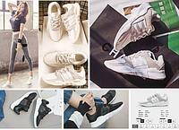 Женские стильные кроссовки Uzzlang
