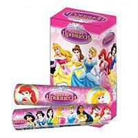 Шоколадное драже Принцесса шоколадная радуга, Блок 24 шт.