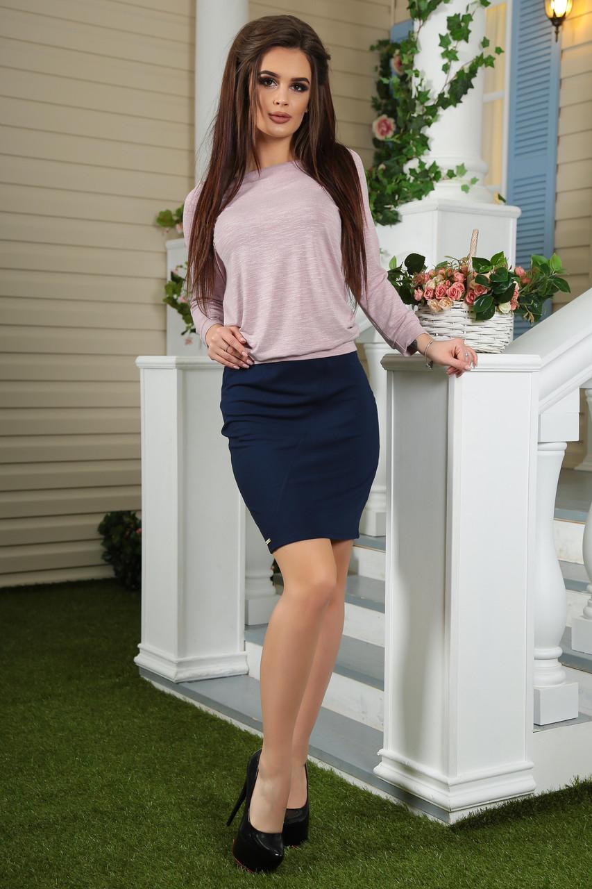 Класическая юбка карандаш выше колена