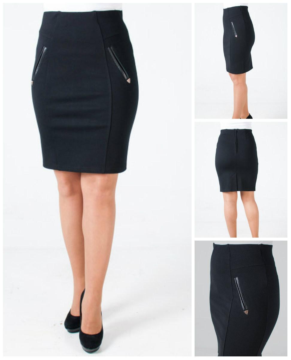 Строгая стильная прямая юбка на резинке. 42-52