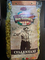Макароны Дон Генаро Pasta Don Gennaro cellentani 1кг. Италия