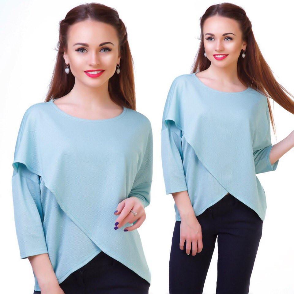 Блуза женская ассимерия