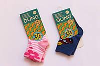 Трикотажные носки для малышей 0-3 мес Дюна СИНИЙ