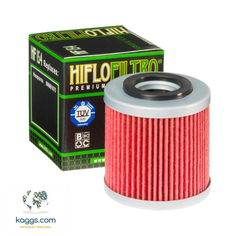 Масляный фильтр Hiflo HF154 для Husqvarna