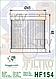 Масляный фильтр Hiflo HF154 для Husqvarna, фото 2