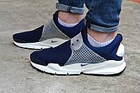 Мужские кроссовки Nike Sock Dart 🔥 (Найк Шок Дарт) Темно-синий