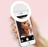 Светодиодное кольцо для селфи Selfie Ring Light  Белый