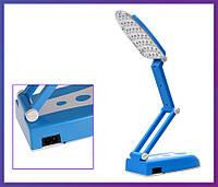 Лампа светодиодная на аккумуляторе и солнечной панелью PP-636S