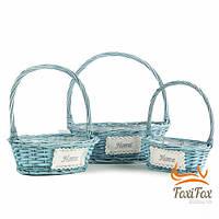 Набор декоративных корзин для фруктов Home