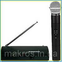 Мікрофон Радиомикрофон SHURE SM58 200