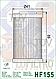 Масляный фильтр Hiflo HF155 для Betamotor, Husaberg, Husqvarna, KTM, Polaris., фото 2