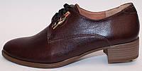 Женские туфли кожаные на каблуке, обувь женская от производителя модель ЕК244