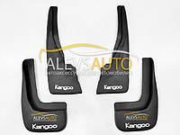 Брызговики комплект (4 шт, резина) - Renault Kangoo (1998-2008)
