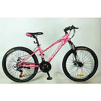Велосипед Profi 24Д. G24ELEGANCE A24.1