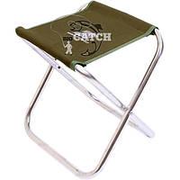 Раскладной алюминиевый стул ZHY39