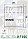 Масляный фильтр Hiflo HF156 для KTM, фото 2