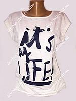 Модная женская футболка с надписью 1385