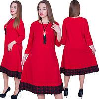 Оригинальное женское нарядное платье больших размеров