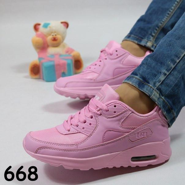 Кроссовки женские реплика Nike Air Max Розовые