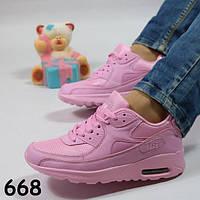Кроссовки женские реплика Nike Air Max Розовые, фото 1