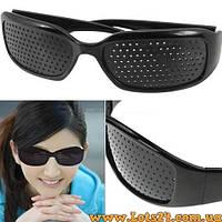 Перфорационные очки с дырочками для тренировки зрения