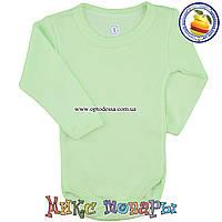 Боди с длинным рукавов для малышей от 6 до 10 месяцев (5127-4)