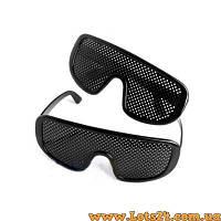 Очки тренажеры - перфорационные очки с дырочками для улучшения зрения