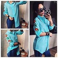 Блуза женская бирюзовая