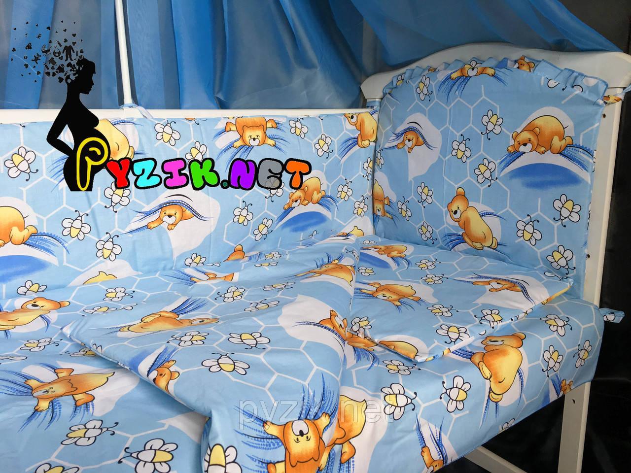 """Постельный набор в детскую кроватку (8 предметов) Premium """"Мишки соты"""" синий"""