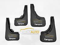 Брызговики комплект (4 шт, резина) - Renault Kangoo (2008-2012)