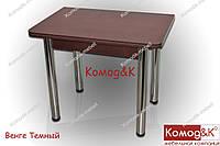 Стол Кухонный 900*600 раскладной  цвет Венге Темный