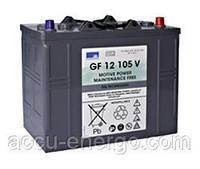 Тяговые аккумуляторы Sonnenschein GF 06 160 V 2